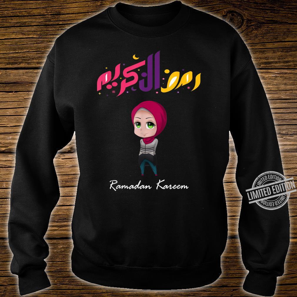 Ramadan Mubarak Kareem happy Islamic Feasting Day Shirt sweater